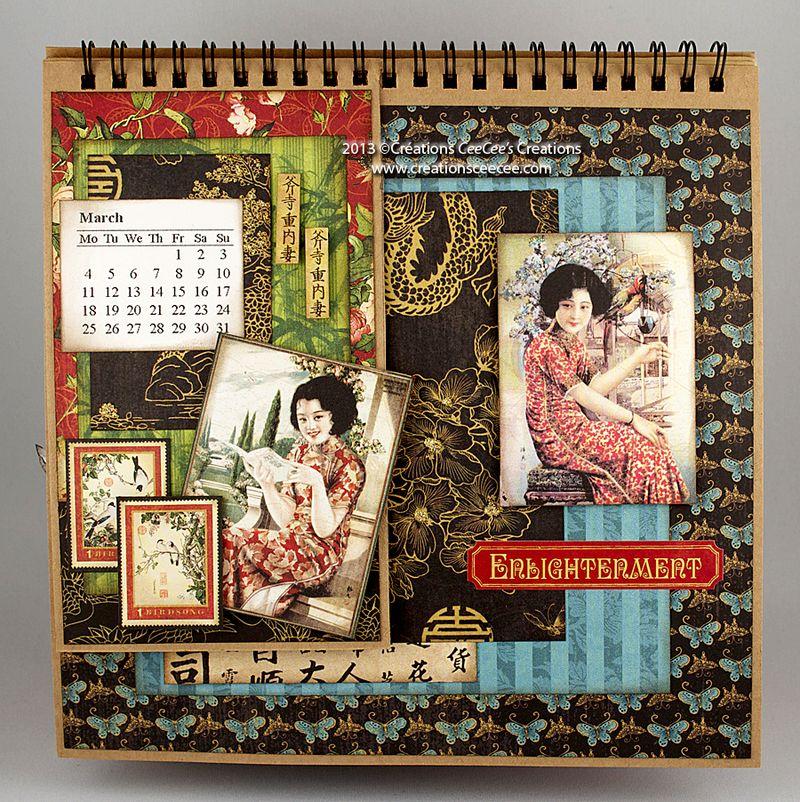G45 calendar d